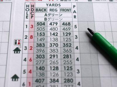 ゴルフスコア100切り
